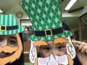 St, Patrick's Day