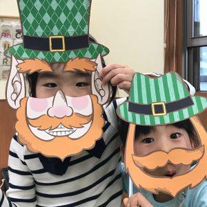 St, Patrick's Day 2
